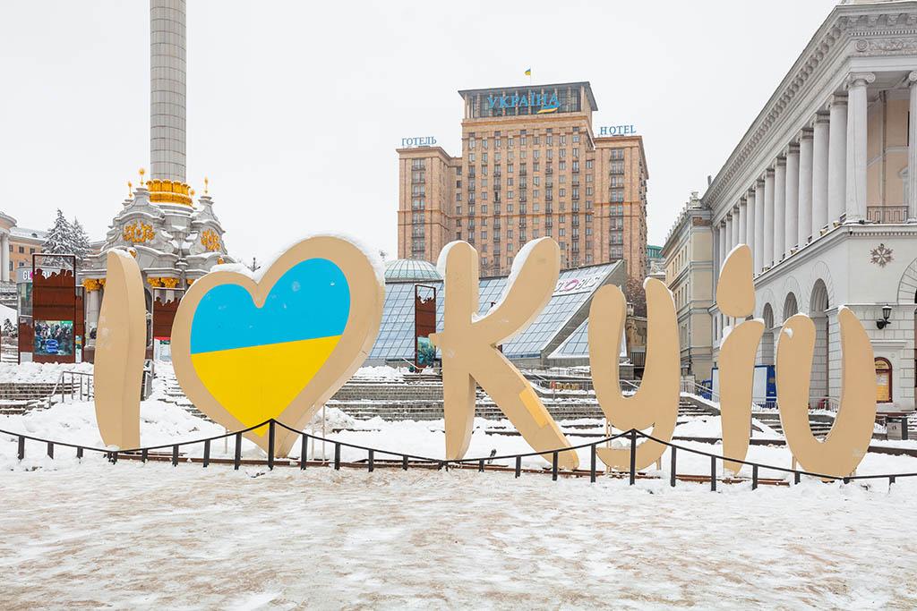Лучшие районы Киева