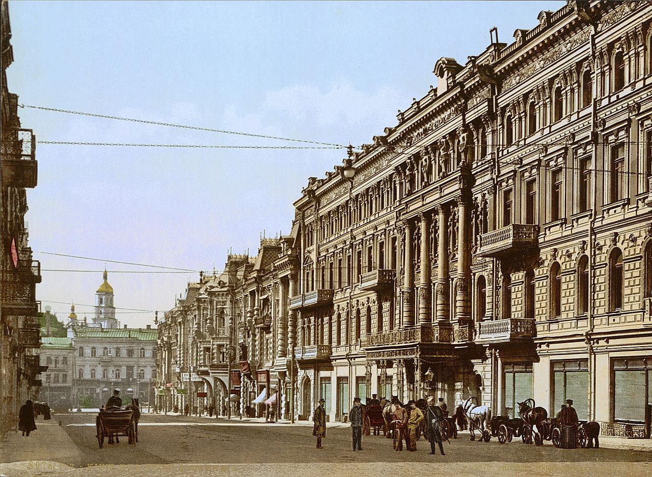 Сколько лет Киеву