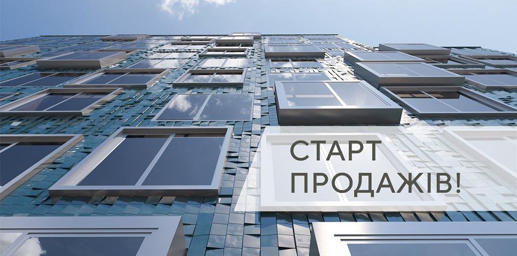 ЖК Washington Concept: новый бизнес-класс в Киеве