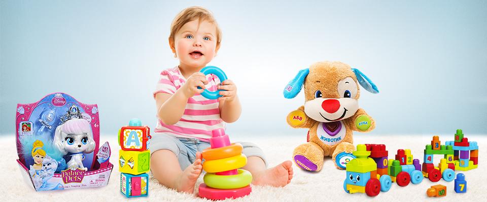 Як обрати іграшку для дитини