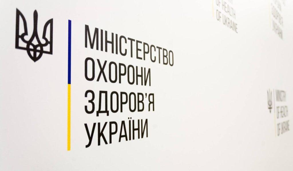 Коронавірус з Китаю: що потрібно знати українцям?