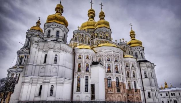 История и загадки Киево-Печерской Лавры