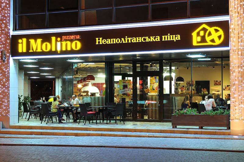 ТОП 10 найкращих піцерій Києва