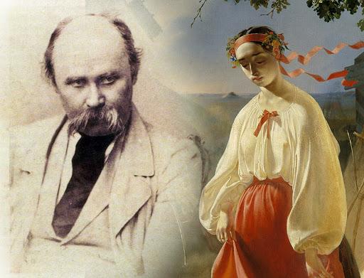 Тарас Шевченко: геній, хіпстер, гульвіса