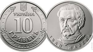 В Нацбанку готуються до випуску 10-гривневої монети