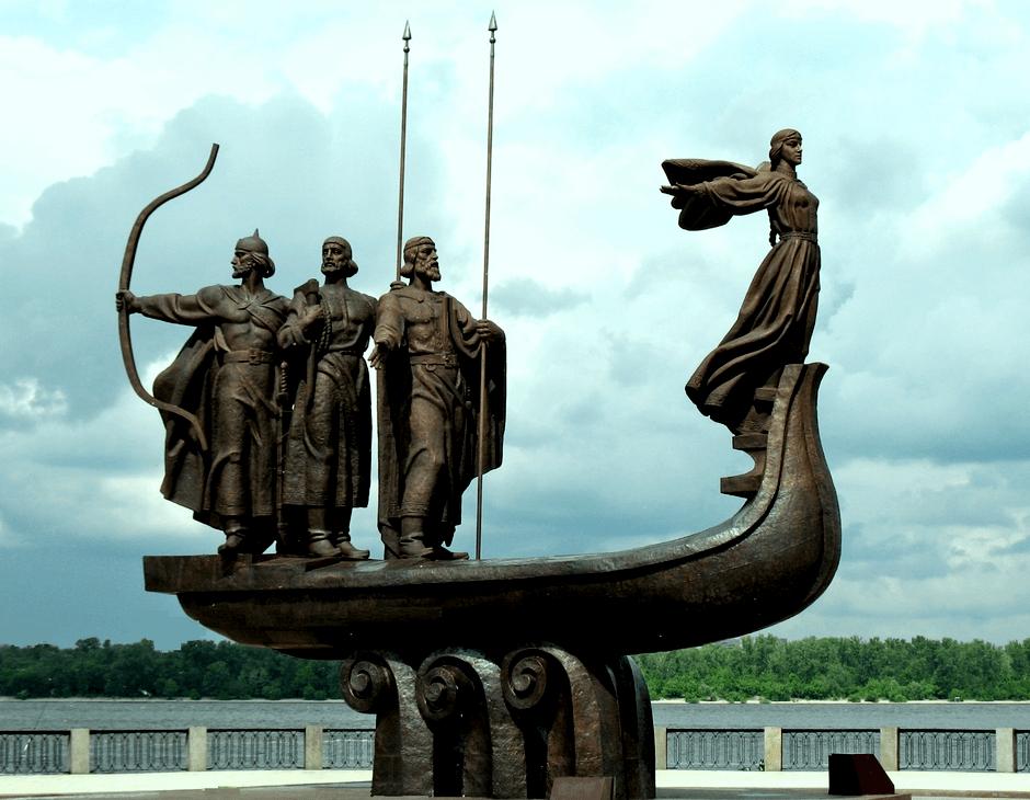 Сколько лет Киеву: истинный возраст украинской столицы